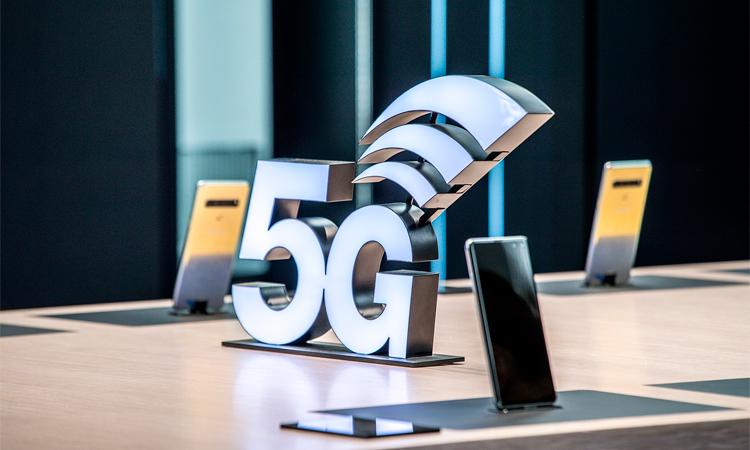 интернет соединение 5G