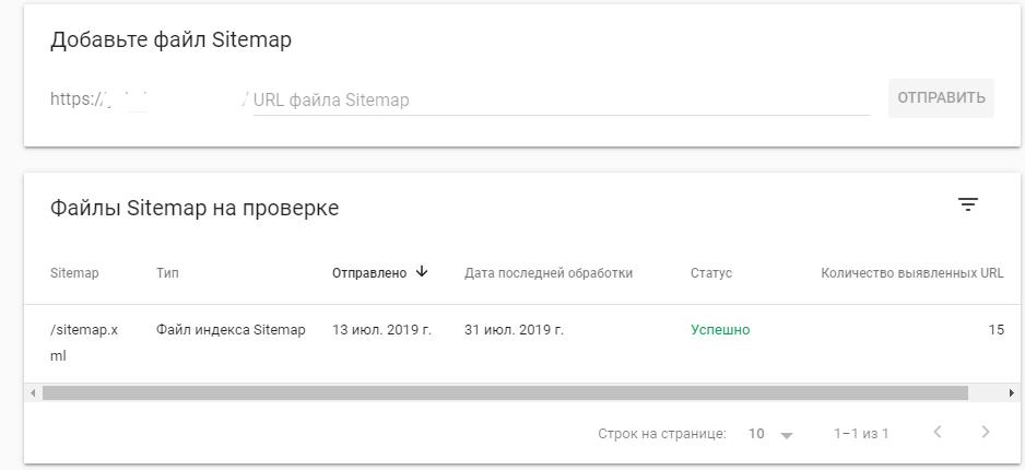 Индекс карты сайта в панели GoogleSearchConsole(BitrixCMS)