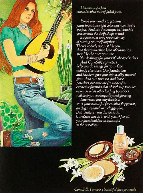 винтажный плакат косметики
