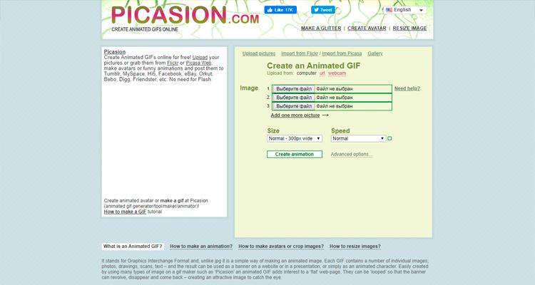 Сайт Picasion