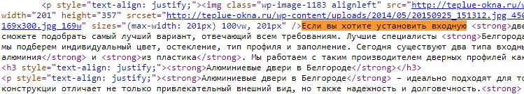мусор в коде